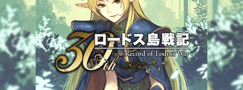 Record of Lodoss War receberá jogo 2D via Steam